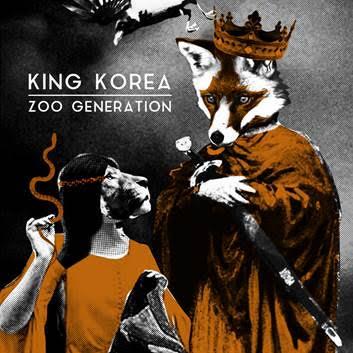 king korea111