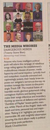 media whores11